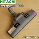 Cv g95knl005