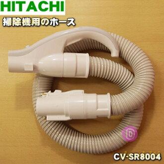 日立吸尘器 CV-SR8,CV SU8,CV KS100,CV S500、 CV VR7、 CV SY8、 CV VW7,CV-KS200,CV VBK70 类马 ★ 1