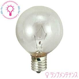 TOHO G50 110V 10W E17(C) <10個×@250> ボール球  ガラス径:G50 2000時間 お得な10個セット[G50110V10WE17C]【送料80サイズ】