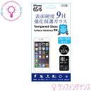 【iPhone6S/6専用】Gi6S-BL表面硬度9H強化保護ガラスブルーライトカット