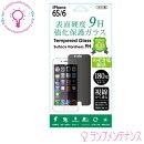 【iPhone6S/6専用】Gi6S-PP_強化保護ガラスのぞき見防止