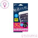 【iPhone7専用】Hi7-GAG_ハイブリッドガラスフィルム(マット)