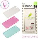 【iPhone6専用】J-iP14-02フェザーケース(ソフト)