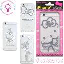 【iPhone6専用】J-iP6-KPiPhone+ハローキティ(HelloKitty)クリアケース(ハード)