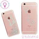 【iPhone6S/6専用】J-iP6-L*Ji6S-L_iPhone+DECO(アイフォンプラスデコ)