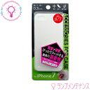 【iPhone7専用】Ji7-03SM_Ji7-03WH