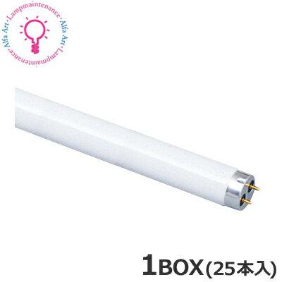 日立 FHF32EX-N-K 1ケース<25本×@345>(ハイルミック N色 高周波点灯専用)(Hf)蛍光ランプ[FHF32EXNK]【送料160サイズ】