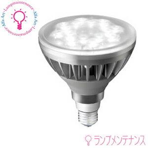 岩崎 LDR14N-W/850/PAR LEDビーム電球14W*昼白色(5000K相当)*150W相当【旧品番:LDR16N-W/850】[LDR14NW850PAR]