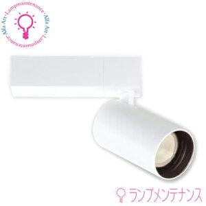 マックスレイ 照明器具 MS10312-80-95 LEDスポットライト*プラグタイプ(LED:13 W)(温白色*広角*LED内蔵・直流電源装置付)※回転角 360*調光不可[MS103128095]※代引き不可