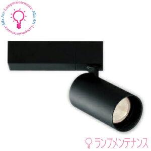 マックスレイ 照明器具 MS10312-82-97 LEDスポットライト*プラグタイプ(LED:13 W)(白色*広角*LED内蔵・直流電源装置付)※回転角 360*調光不可[MS103128297]※代引き不可