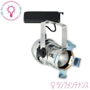 マックスレイ 照明器具 MS10350-85-97 パーライトLED スポット(PAR36)プラグタイプ(LED:30 W)(白色*中角*LED内蔵・電源装置付) ※回転角 350*調光不可[MS103508597]※代引き不可