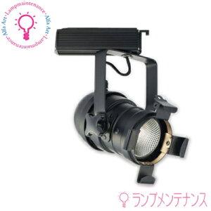 マックスレイ 照明器具 MS10351-82-90 パーライトLED スポット(PAR36)プラグタイプ(LED:30 W)(電球色*広角*LED内蔵・電源装置付) ※回転角 350*調光不可[MS103518290]※代引き不可