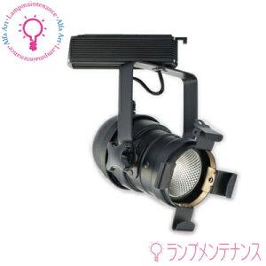 マックスレイ 照明器具 MS10351-82-91 パーライトLED スポット(PAR36)プラグタイプ(LED:30 W)(電球色*広角*LED内蔵・電源装置付) ※回転角 350*調光不可[MS103518291]※代引き不可