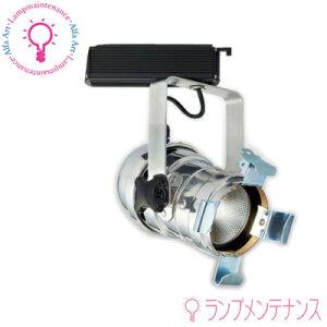 マックスレイ 照明器具 MS10351-85-90 パーライトLED スポット(PAR36)プラグタイプ(LED:30 W)(電球色*広角*LED内蔵・電源装置付) ※回転角 350*調光不可[MS103518590]※代引き不可
