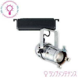 マックスレイ 照明器具 MS10352-85-90 パーライトLED スポット(PAR20)プラグタイプ(LED:15 W)(電球色*中角*LED内蔵・電源装置付) ※回転角 350*調光不可[MS103528590]※代引き不可