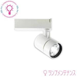 マックスレイ 照明器具 MS10387-80-90 TAURUS-S(トーラス)スポットライト(スタンダード)プラグタイプ(LED:12.5W)(電球色*中角*LED内蔵・電源装置付) ※回転角 360*調光可[MS103548295]※代引き不可