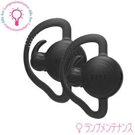 BONX BX2-MTBKBK1 ワイヤレス ヘッドセット ブラック×ブラック 2色セット (Bluetooth)イヤホン グループ通話 広範囲 アプリ操作 連続7時間使用[BX2MTBKBK1]【送料80サイズ】