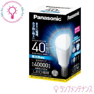 松下LDA5D-G-E17/Z40/S/W(E17*5.2W*白天光线色适合)小型电灯40W适合全方向类型 ※调光器不可[LDA5DGE17Z40SW]