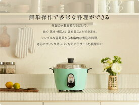 大同電鍋楽天公式販売店ー 10合 Lサイズ 外釜アルミ製(アクアブルー)