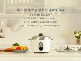 大同電鍋楽天公式販売店ー 6合 Mサイズ 外釜アルミ製(白)