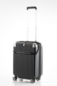 【送料無料】機内持ち込みサイズ スーツケース エミネント トップオープンキャリー ◆レビューを書いてスーツケースベルトプレゼント◆