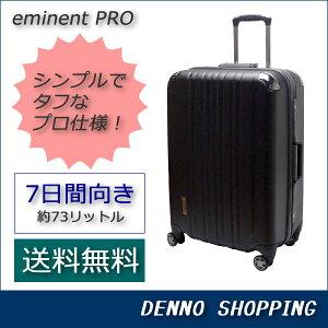 エミネントプロ Lサイズ 67.5cm