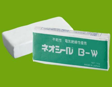 日東化成工業B-W 一般パテ ネオシール 不乾性・電気絶縁性優秀 ホワイト 1kg