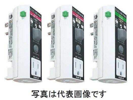 テンパール工業 GBXC1506 GB-XC ビリビリガード 地絡・過負荷・短絡保護兼用 設置極付プラグ形漏電遮断器 Plus 高感度タイプ