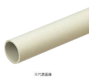 未来工業 VE-100硬質ビニル電線管色 グレー全長4m バラ売り