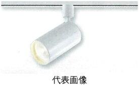コイズミ照明GS47603LLEDスポットライト/プラグタイプ白熱球100W相当 電球色