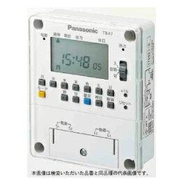 パナソニックTB4701 ボックス型電子式タイムスイッチ(1回路型)(別回路・タイマー出力)