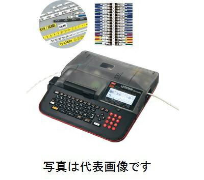 (MAX)LM-550Wチューブマーカー レタツイン・チューブウォーマー内蔵・記名板/デバイスラベル印字・PCリンクモデル