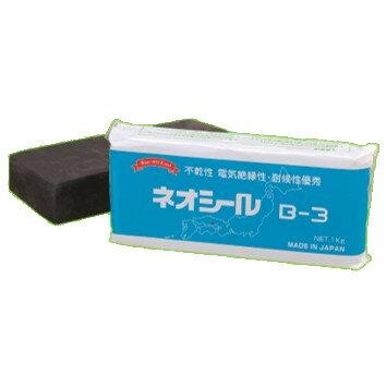 <あす楽>日東化成工業B-3 一般パテ ネオシール 不乾性/電気絶縁性 ダークグレー色 1kg