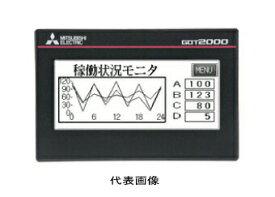 三菱電機GT2103-PMBDグラフィックオペレーションターミナル3.8型[320×128ドット]TFTモノクロ(白/黒)液晶バックライト5色LED(白/緑/ピンク/橙/赤)メモリ3MB DC24VタイプシリアルI/F RS-422/485 Ethernet