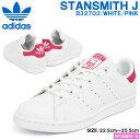 アディダス スタンスミス J スニーカー レディース ホワイト/ホワイト/ピンク adidas STAN SMITH J FTWWHT/FTWWHT/BOPINK B32703