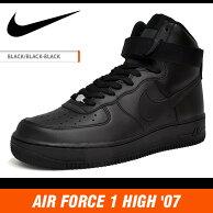 ナイキスニーカーメンズエアフォース1ハイ'07ブラック/ブラック-ブラックNIKEAIRFORCE1HIGH'07BLACK/BLACK-BLACK315121-032