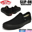 バンズ スニーカー メンズ レディース クラシック スリッポン ブラック/ブラック VANS CLASSIC SLIP-ON BLACK/BLACK EYEBKA