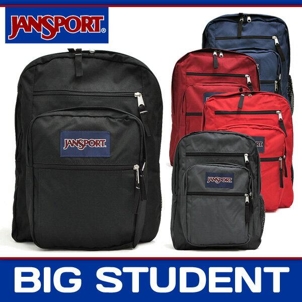 ジャンスポーツ バッグ メンズ レディース ビッグ スチューデント ブラック/ネイビー/ヴァイキングレッド/ハイリスクレッド/グレー JANSPORT BIG STUDENT BLACK/NAVY/VIKING RED/HIGH RISK RED/GREY JS00TDN7 008 003 9FL 5KS 6XD