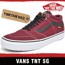 バンズ スニーカー メンズ ティーエヌティー エスジー チベタンレッド VANS TNT SG TIBETAN RED VN000ZSNO3V