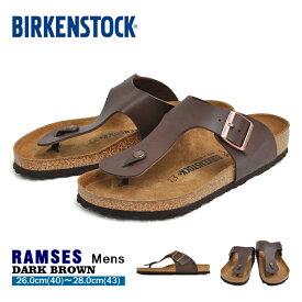 ビルケンシュトック ラムゼス トングサンダル メンズ ダークブラウン BIRKENSTOCK RAMSES DARK BROWN 0044701