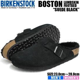 ビルケンシュトック ボストン ボア ファー サンダル メンズ レディース ブラック BIRKENSTOCK BOSTON FUR BLACK 0259881 0259883