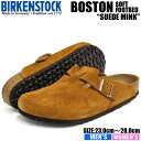 ビルケンシュトック サンダル メンズ レディース ボストン ソフトフットベッド ミンク BIRKENSTOCK BOSTON SOFT FOOTB…