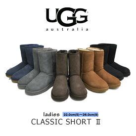 UGG アグ クラシックショート2 ムートンブーツ レディース シープスキン 1016223