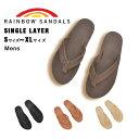 レインボーサンダルズ サンダル メンズ シングルレイヤー シエラブラウン/タン/モカ/ブラック RAINBOW SANDALS SINGLE LAYER SIERRA BROWN/TAN/MOCHA/BLACK 301ALTS