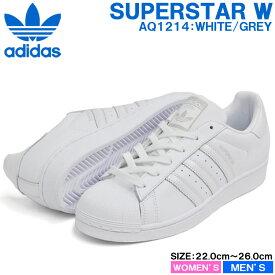アディダス スーパースター W レディース メンズ スニーカー ホワイト/ホワイト/グレー adidas SUPERSTAR W WHITE/WHITE/GRAY AQ1214