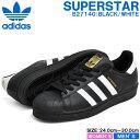 アディダス スニーカー メンズ レディース スーパースター ファンデーション コアブラック/ホワイト/コアブラック adidas SUPERSTAR FOUNDATION CBLACK/FTWWHT/CBLACK B27140
