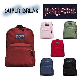 ジャンスポーツ スーパーブレイク リュック メンズ レディース JANSPORT SUPERBREAK JS00T501