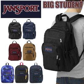 ジャンスポーツ ビッグ スチューデント リュック メンズ レディース ブラック カーペンターブラウン JANSPORT BIG STUDENT JS00TDN7