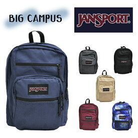 ジャンスポーツ リュック ビッグキャンパス バックパック メンズ レディース JANSPORT BIG CAMPUS JS0A47K8