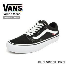 VANS ヴァンズ オールドスクール プロ スニーカー メンズ レディース ブラック/ホワイト バンズ OLD SKOOL PRO VN000ZD4Y28